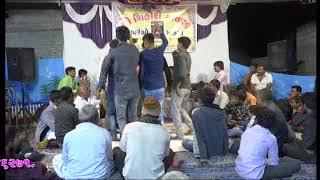 Sihori Mataji No Mandvo Shekh Parivar Rojmal Part-09