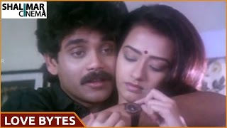 Love Bytes 466 Telugu Back To Back Love Scenes Shalimarcinema
