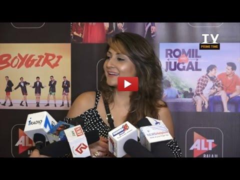 Urvashi Dholakia At Karle Tu Bhi Mohabbat Web Series Screening | TV Prime Time