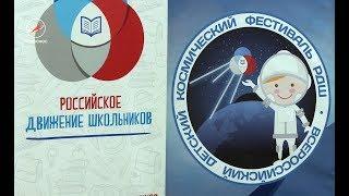 1 сентября уроки астрономии вернутся в школу