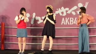 2017年5月14日 インテックス大阪 AKB48 47th シュートサイン 気まぐれオンステージ大会 A#03 AKB48 チーム8 太田奈緒 長久玲奈 山田菜々美.
