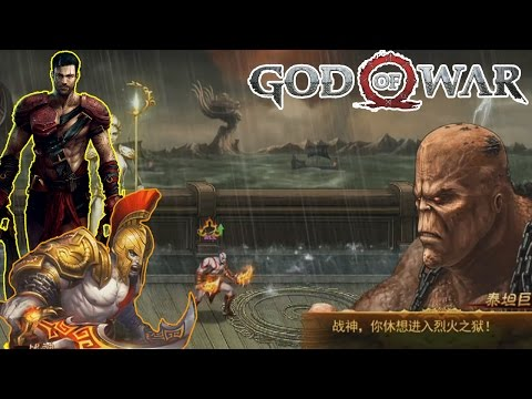 God Of War: ¡5 INCREÍBLES Juegos Clones Y Fan Games De La Saga!
