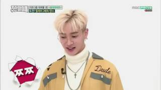 Highlight Weekly Idol 2x Speed Random Play