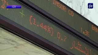 مصرفيون يناقشون آليات تحفيز البنوك وزيادة نشاطها في بورصة عمّان