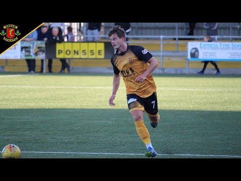 Highlights | Annan Athletic FC 0-1 Dumbarton FC | 13/07/2019