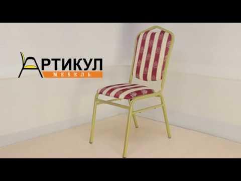 ТЕРЬЕ Стул складной, бук, из IKEA - YouTube