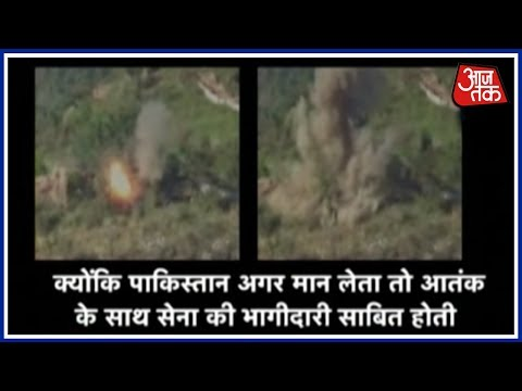 Dastak: Indian Army Destroys Pakistan Posts Across LOC In Nowshera