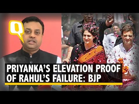 Sambit Patra on Priyanka Gandhi's Elevation Into Politics: Proof of Rahul's Failure