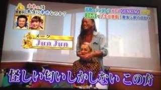 【速報】GENKING堂...