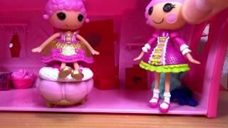 Куклы Лалалупси НЕ ВЫУЧЕННЫЕ УРОКИ мультики Lalaloopsy dolls