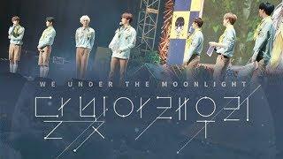 [ENGSUB] GOT7 3RD FAN MEETING 'WE UNDER THE MOONLIGHT' DVD : CAMPING (1/2)
