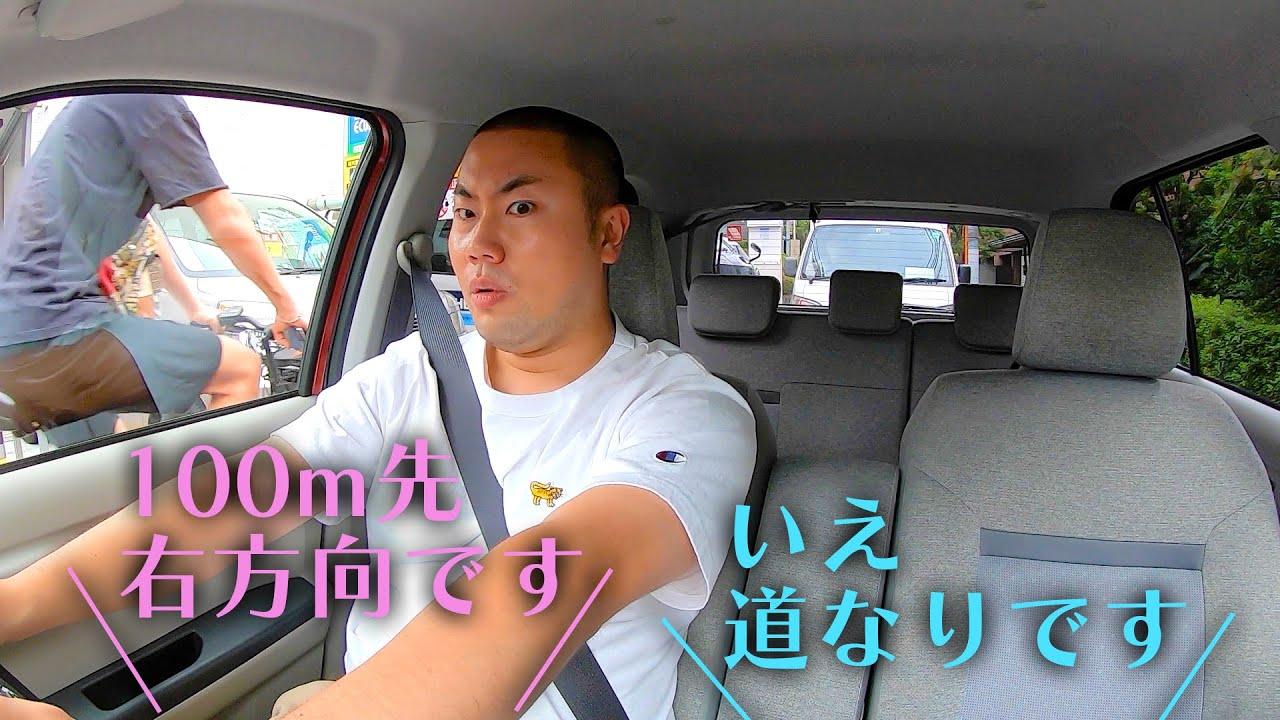 【ハナコ】#43「ダブルカーナビ システム」(HANACONTE)