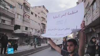 دخول قافلة مساعدات إلى الغوطة الشرقية