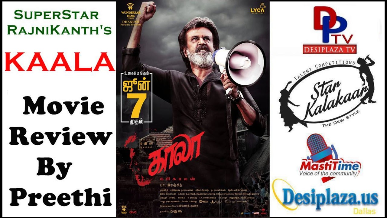 காலா தமிழ் விமர்சனம் - 'Thalaiva' RajiniKanth's 'KAALA' Movie Tamil Review || DesiplazaTV