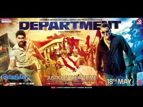 Department Movie Trailer | Suresh Productions