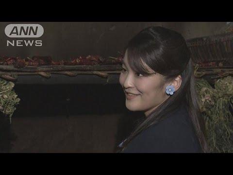 眞子さまトウガラシ料理に「辛そう」ブータン首都で(17/06/02)