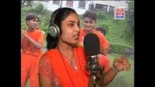 2013 Super Hit Shiv Bhajan | Gangajal Gagari | Anil Jha, Pooja