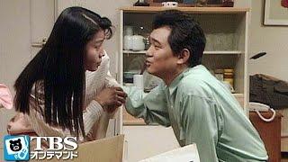親に結婚を反対された太郎(船越英一郎)は、葉子(野村真美)の部屋へ引っ越...
