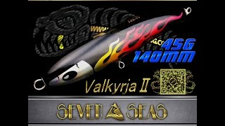 ヴァルキュリアⅡ 青物族を誘い出す魅惑のスライド系フローティングペンシルベイト降臨 ヴァルキュリアⅡに求めたのは水面下での鋭いS字軌道。 深みに沈んだ魚達を ...