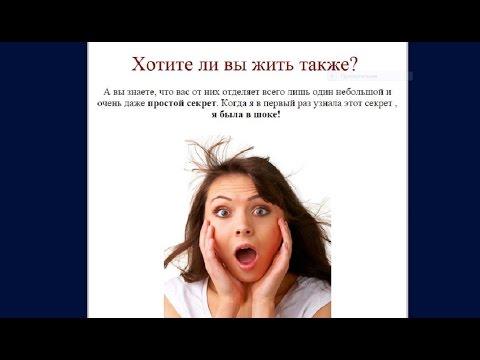 Отзыв о Курсе Ольга Аринина