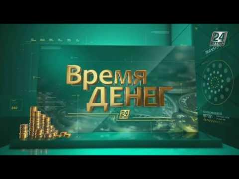 Как называются деньги в узбекистане