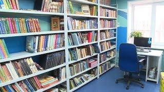 Обновленная библиотека №17 готовится к открытию