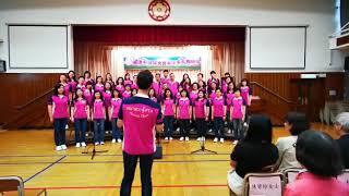 Publication Date: 2019-05-18 | Video Title: 香港中國婦女會中學家長合唱團 《童話》(2019年5月18日