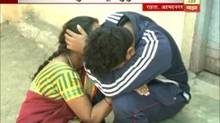 अहमदनगर : पतीकडून पत्नीसह तीन मुलांची हत्या
