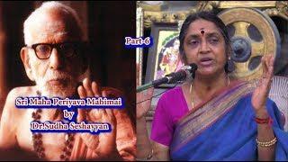 Maha Periyava Mahimai Part- 6 by Dr.Sudha Seshayyan | 125th Jayanthi Mahotsavam