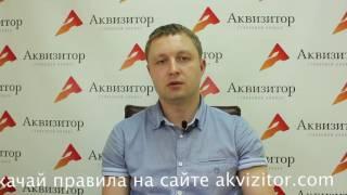 видео Правила страхование КАСКО в РОСГОССТРАХ