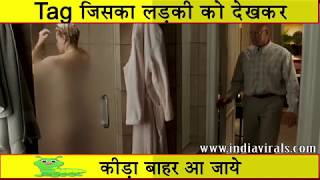 Very Hot And Amazing Clip | HD Video | Indiavirals