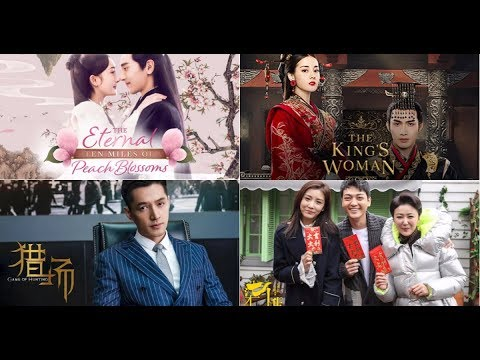 [ Chinese Drama] Top 7 best-rated Chinese dramas of 2017
