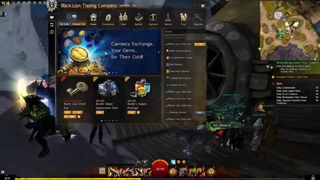 guild wars 2 - getting permanent black lion merchant contract from