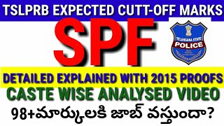 #TSLPRB||TSLPRB SPF EXPECTED CUTTOFF 2019||TSLPRB SARCPL CUTTOFF #TSLPRB CIVIL CUTTOFF MARKS2019