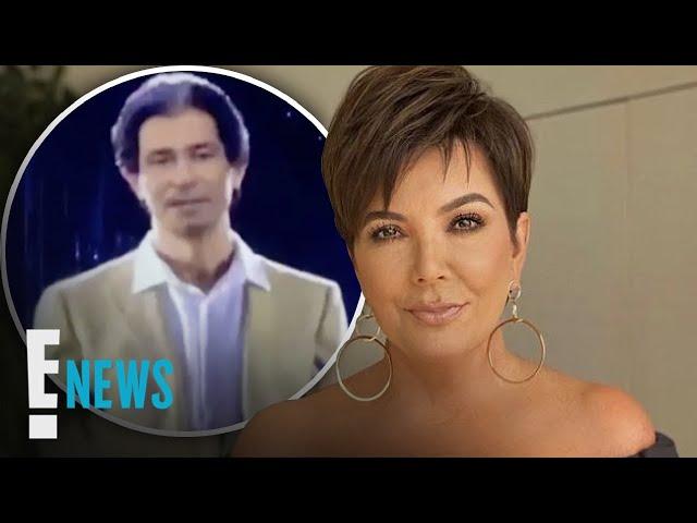Kris Jenner\'s Reaction to Robert Kardashian Sr. Hologram | E! News