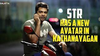 #STR has a New Avatar in #Kathanayagan