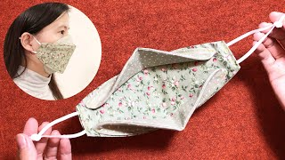 DIY Breathable 3D Face Mask New Design FREE STYLE FREE SIZE Fabric face mask sewing tutorial