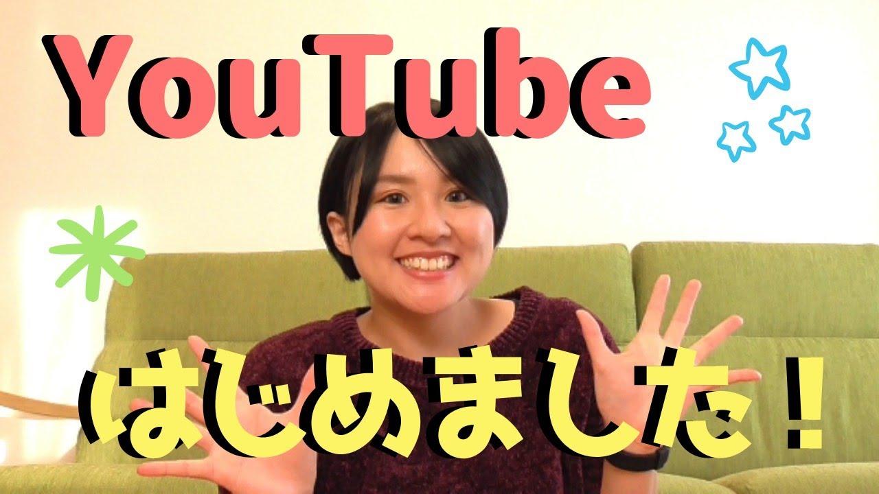 【性教育YouTuber】シオリーヌ大貫 詩織 インタビュー