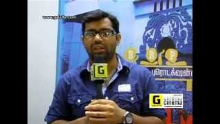Agadam Team Speaks About the Moive