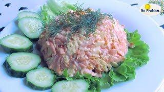 Простой салат из моркови и сыра - Легкий и быстрый салат из трех ингредиентов