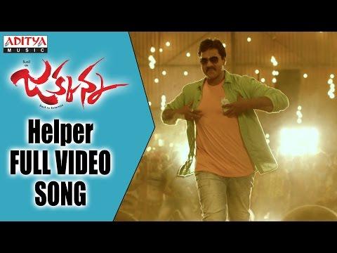 Helper Full Video Song | Jakkanna Full Video Songs | Sunil, Mannara Chopra, Dinesh