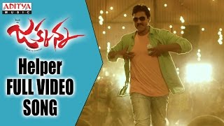 Helper Full Video Song | Jakkanna Full Video Songs | Sunil, Mannara Chopra, Dinesh