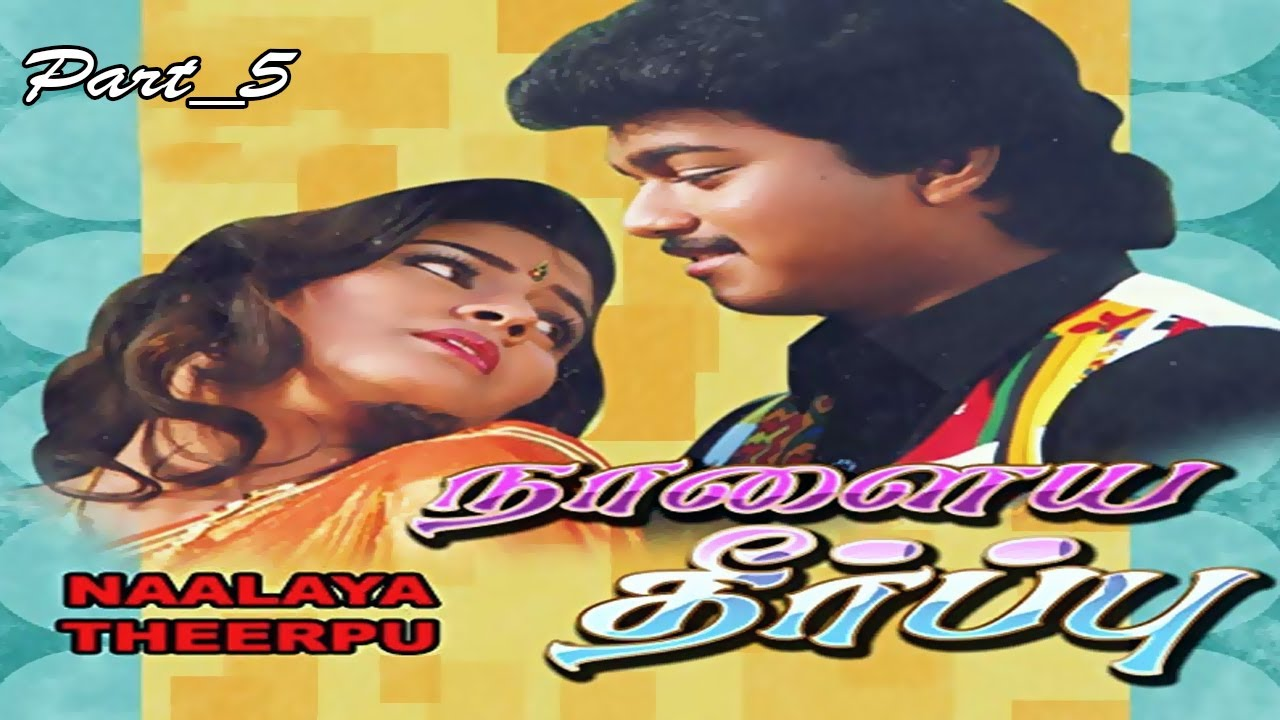 Naalaiya Theerpu Tamil Full Movie _Vijay and Keerthana ... Naalaiya Theerpu
