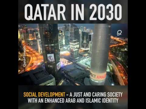 QATAR 2030 -  A Vision of the Future