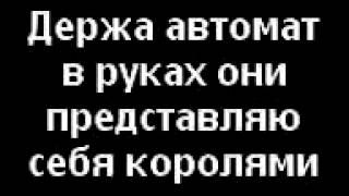 �������� ���� Обращения ������