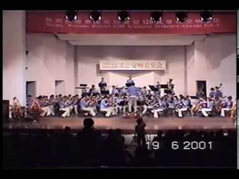 Libertyville High School Orchestra China Trip 2001