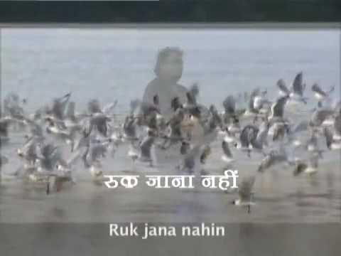 Ruk jaana nahin Orijinal Karaoke with lyrics