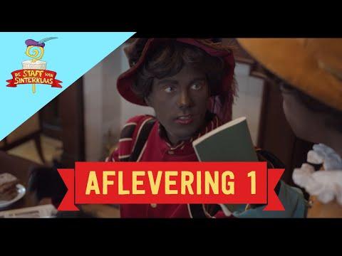 � De Staff van Sinterklaas • De Ontdekking 📺 Afl. 1