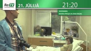 """Raidījums """"Vidzemnieki"""" - Renārs Sproģis un Jānis Vingris - 21. jūlijā plkst. 21:20"""