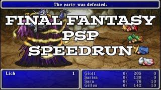 Final Fantasy (PSP) Speedrun